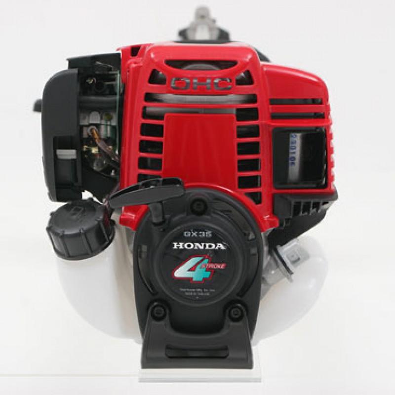 Honda Brushcutter UMK435 Loop