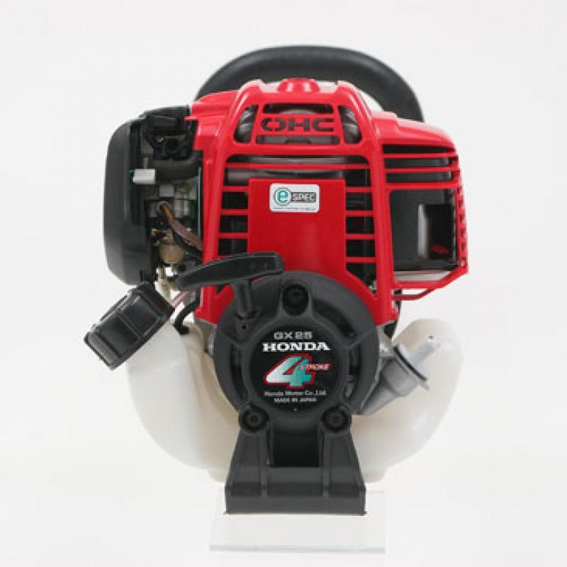 Honda Brushcutter UMK425 Loop